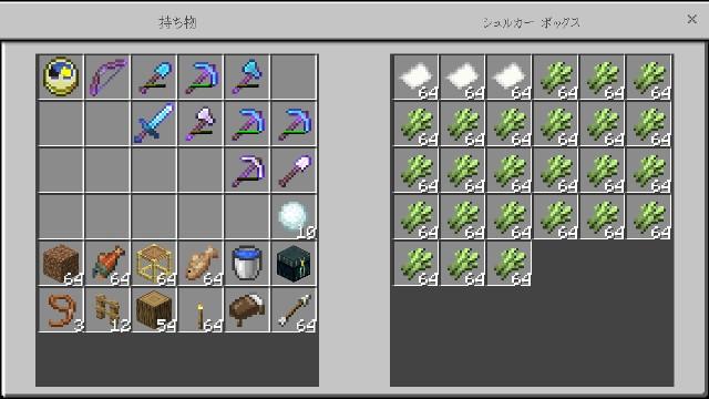 f:id:morifumikirikita319:20190529223331j:image