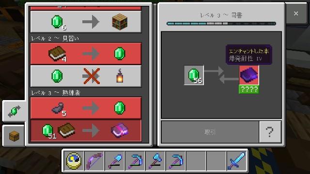 f:id:morifumikirikita319:20190530000243j:image