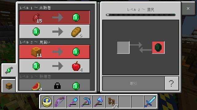 f:id:morifumikirikita319:20190530205530j:image