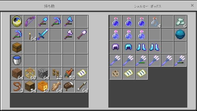 f:id:morifumikirikita319:20190531090750j:image
