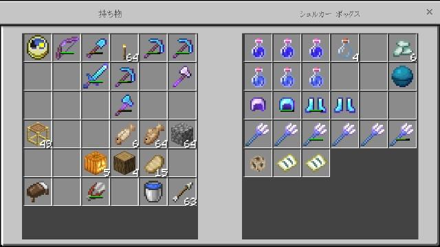 f:id:morifumikirikita319:20190605160134j:image