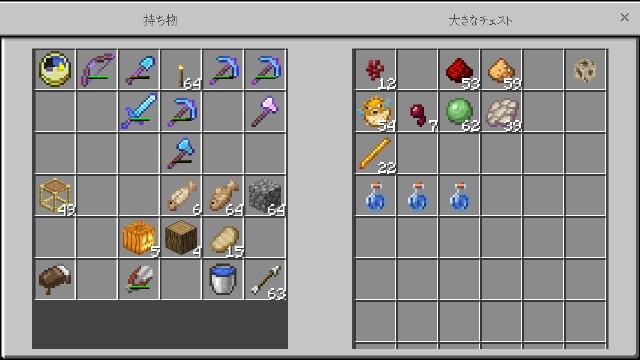 f:id:morifumikirikita319:20190605160219j:image