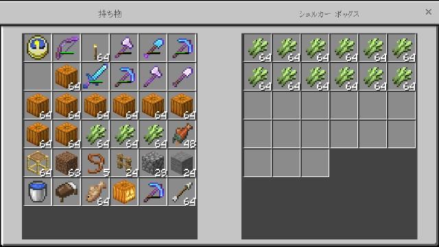 f:id:morifumikirikita319:20190610111848j:image
