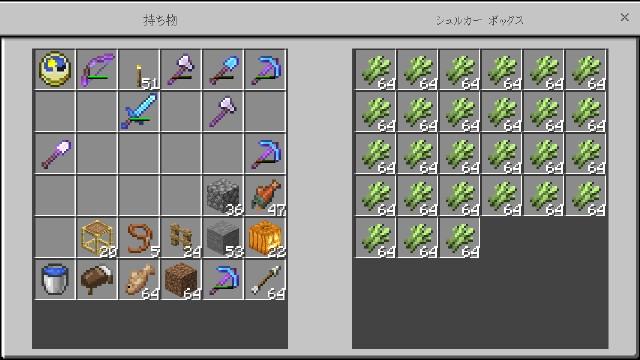 f:id:morifumikirikita319:20190610123625j:image