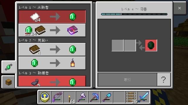 f:id:morifumikirikita319:20190611063637j:image