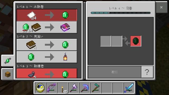 f:id:morifumikirikita319:20190611142931j:image