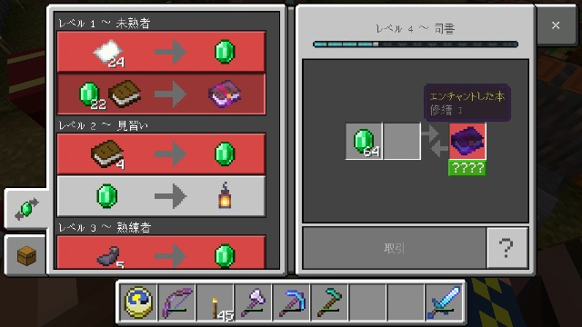 f:id:morifumikirikita319:20190611160054j:image