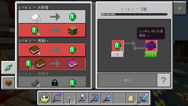 f:id:morifumikirikita319:20190612151743j:image