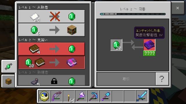 f:id:morifumikirikita319:20190612154619j:image