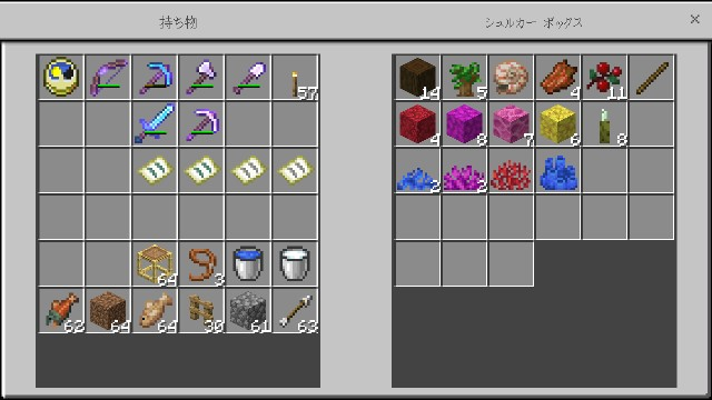 f:id:morifumikirikita319:20190618165344j:image