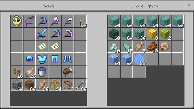 f:id:morifumikirikita319:20190620190137j:image