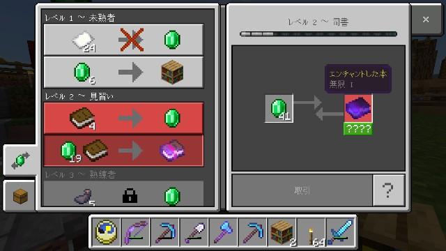 f:id:morifumikirikita319:20190624111349j:image