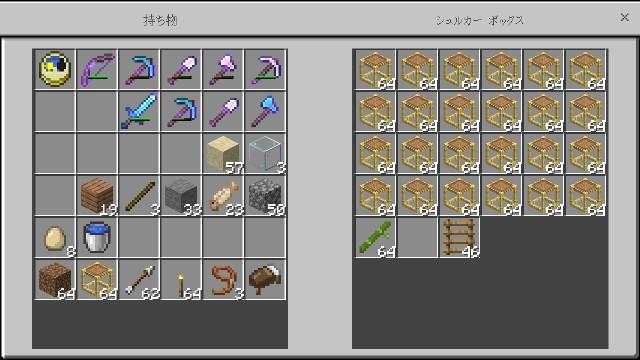 f:id:morifumikirikita319:20190625215729j:image