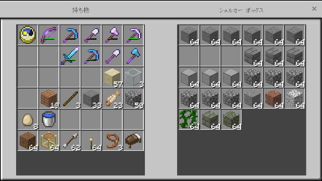 f:id:morifumikirikita319:20190625220012j:image