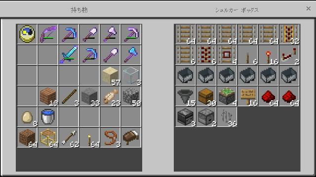 f:id:morifumikirikita319:20190625220055j:image