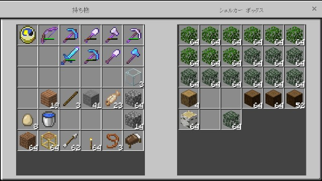 f:id:morifumikirikita319:20190625220523j:image