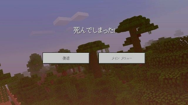 f:id:morifumikirikita319:20190712081941j:image
