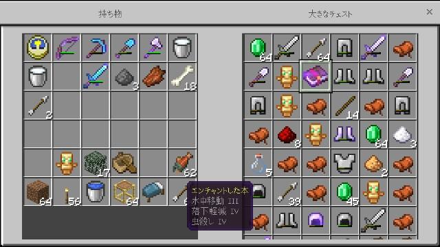f:id:morifumikirikita319:20190716210640j:image