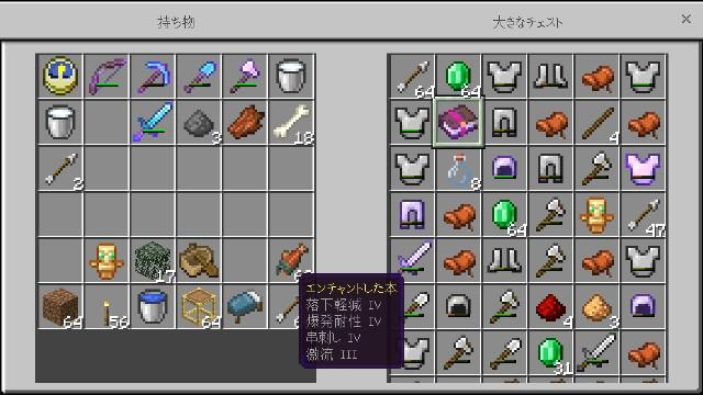 f:id:morifumikirikita319:20190716210858j:image