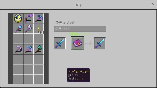 f:id:morifumikirikita319:20190718062500j:image