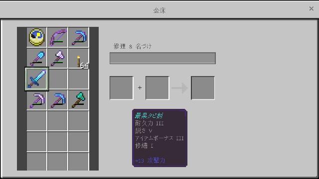 f:id:morifumikirikita319:20190718062618j:image