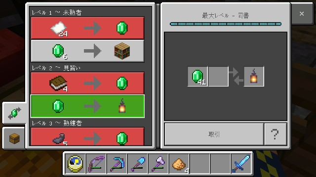 f:id:morifumikirikita319:20190718170208j:image