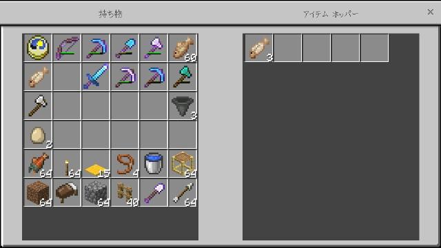 f:id:morifumikirikita319:20190718172723j:image