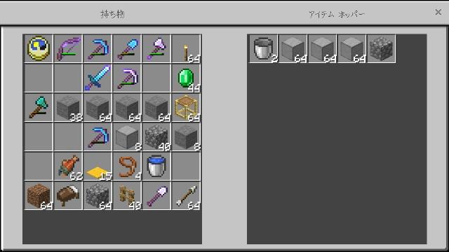 f:id:morifumikirikita319:20190718175533j:image