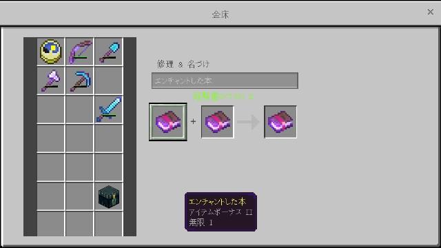 f:id:morifumikirikita319:20190729165354j:image