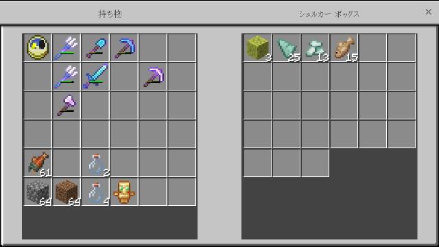 f:id:morifumikirikita319:20190731173436j:image