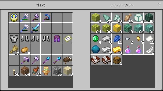 f:id:morifumikirikita319:20190801145109j:image