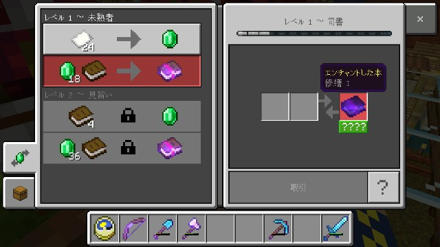 f:id:morifumikirikita319:20190809082608j:image