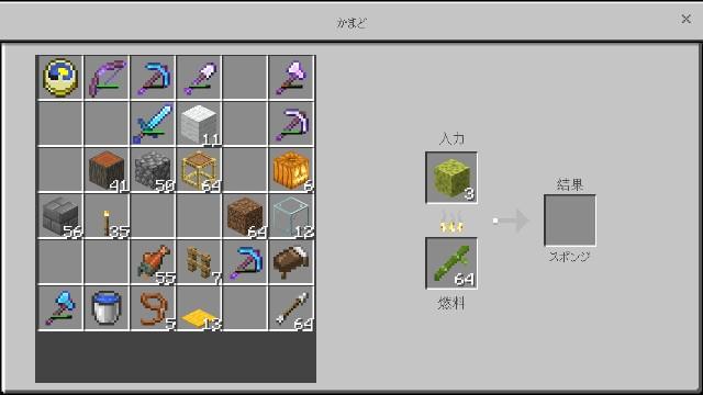 f:id:morifumikirikita319:20190827120545j:image