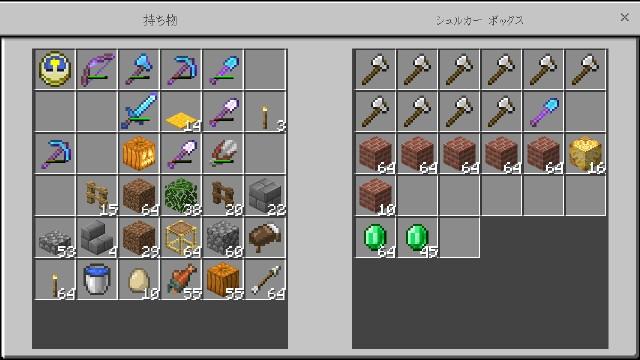 f:id:morifumikirikita319:20190828171349j:image