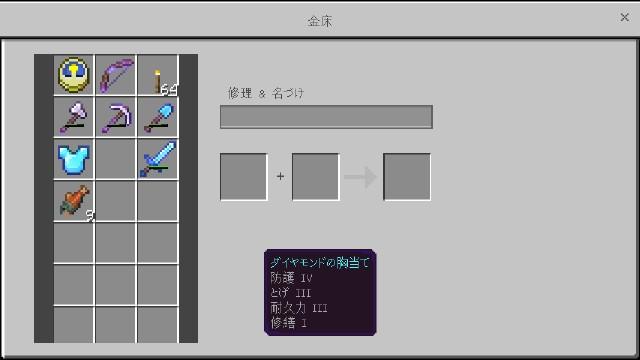 f:id:morifumikirikita319:20190910153044j:image