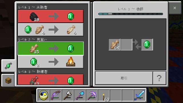 f:id:morifumikirikita319:20190915121259j:image