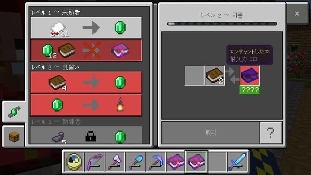 f:id:morifumikirikita319:20190923020930j:image
