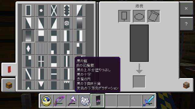 f:id:morifumikirikita319:20190924155405j:image