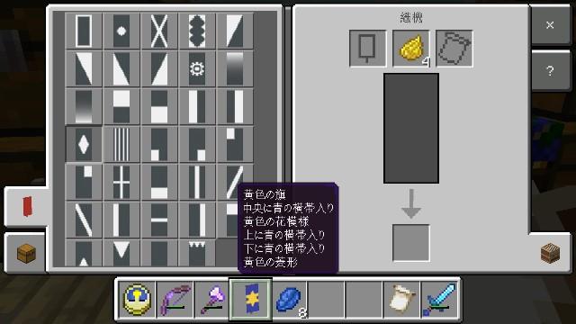 f:id:morifumikirikita319:20190924160745j:image