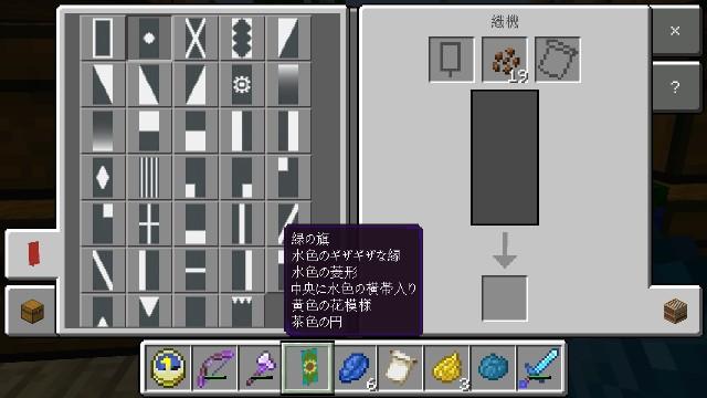 f:id:morifumikirikita319:20190924170444j:image