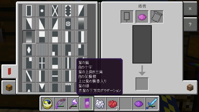 f:id:morifumikirikita319:20190924171755j:image