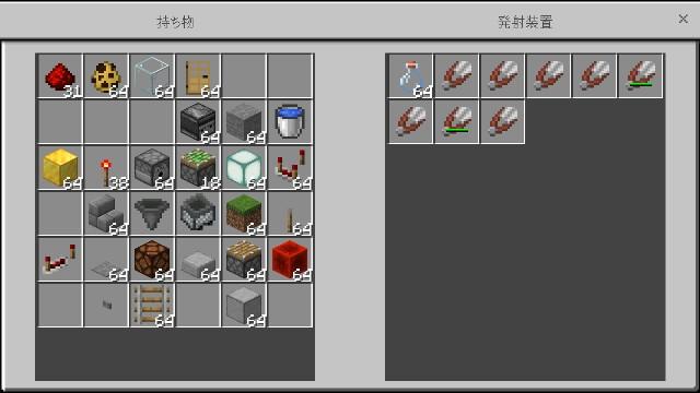 f:id:morifumikirikita319:20191222134051j:image