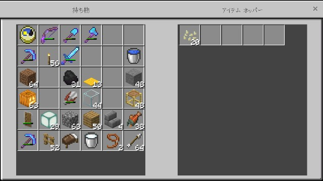 f:id:morifumikirikita319:20191228225759j:image