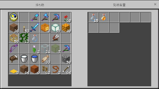 f:id:morifumikirikita319:20200103142040j:image