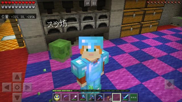 f:id:morifumikirikita319:20200110103555j:image