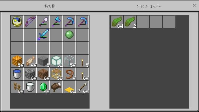 f:id:morifumikirikita319:20200110123900j:image