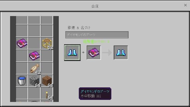 f:id:morifumikirikita319:20200111174430j:image