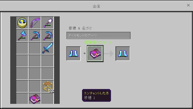 f:id:morifumikirikita319:20200111174714j:image