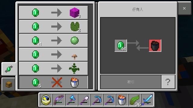 f:id:morifumikirikita319:20200112084013j:image