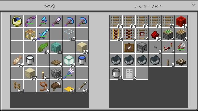 f:id:morifumikirikita319:20200112090235j:image